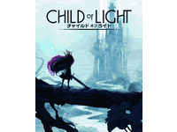 Child of Light Manuals
