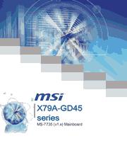 MSI X79A-GD45 MS-7735 User Manual Screenshot
