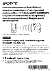 Sony Guide to Bluetooth connection Screenshot