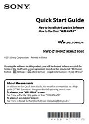 Sony NWZ-Z1050BLK/Z1040BLK Quick Start Guide Screenshot