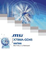 MSI X79MA-GD45 MS-7738 User Manual Screenshot