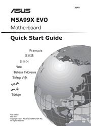 Asus M5A99X EVO Quick Start Guide for Asian Screenshot