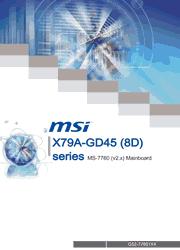 MSI X79MA-GD45 (8D) MS-7760 User Manual Screenshot