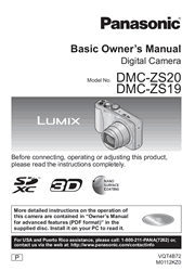 Panasonic LUMIX DMC-ZS20/ZS19 Basic Owner Manual Screenshot