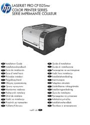 HP LaserJet Pro CP1525nw Printer Installation Guide Screenshot